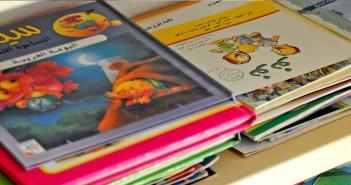 5 libri +1 da leggere in gravidanza